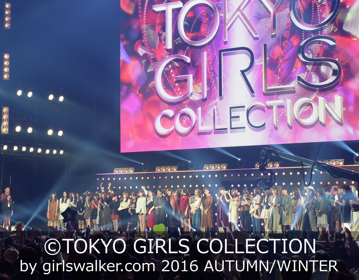 cTOKYO GIRLS COLLECTION by girlswaker.com 2016 AUTUMN/WINTER
